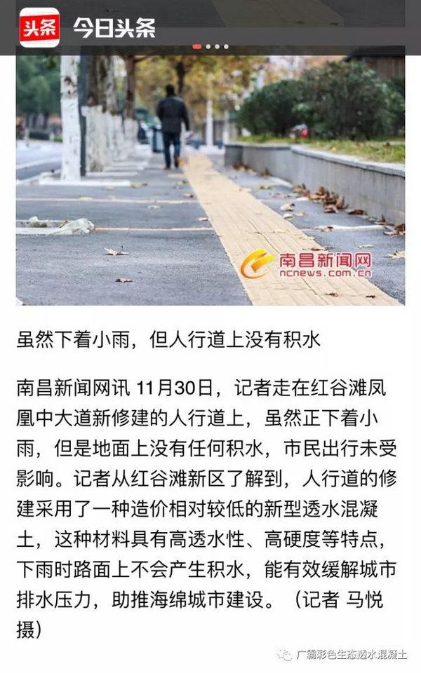 1_看圖王.web.jpg