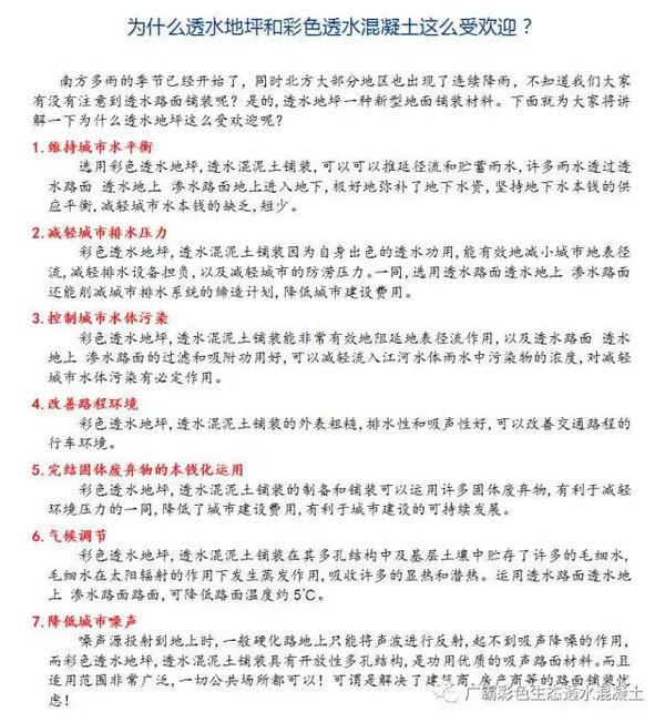 640(13)_看圖王.web.jpg