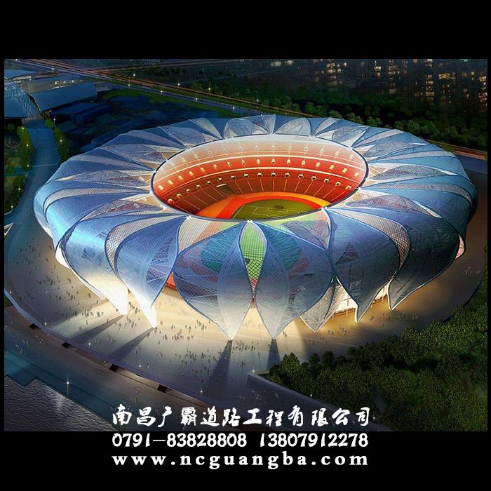 2022杭州亞運會場館
